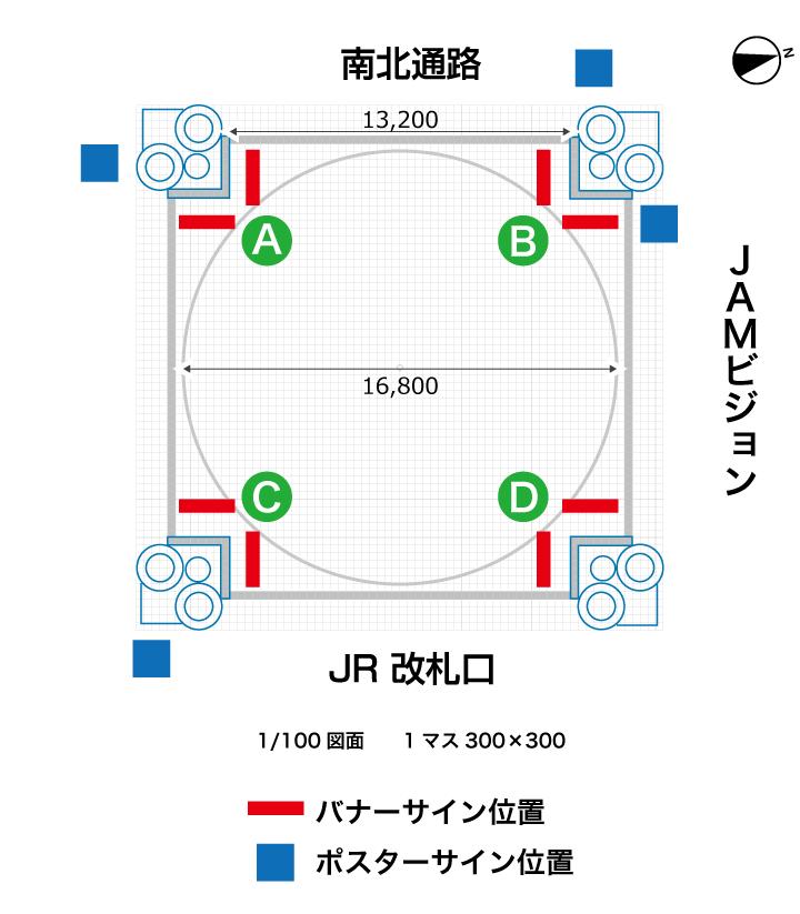 JAM広場イベントスペース図面